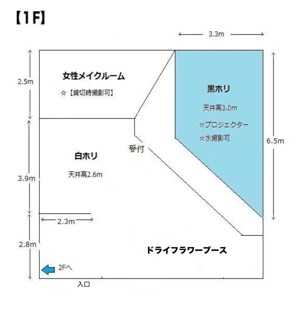 瑞 マップ 1F